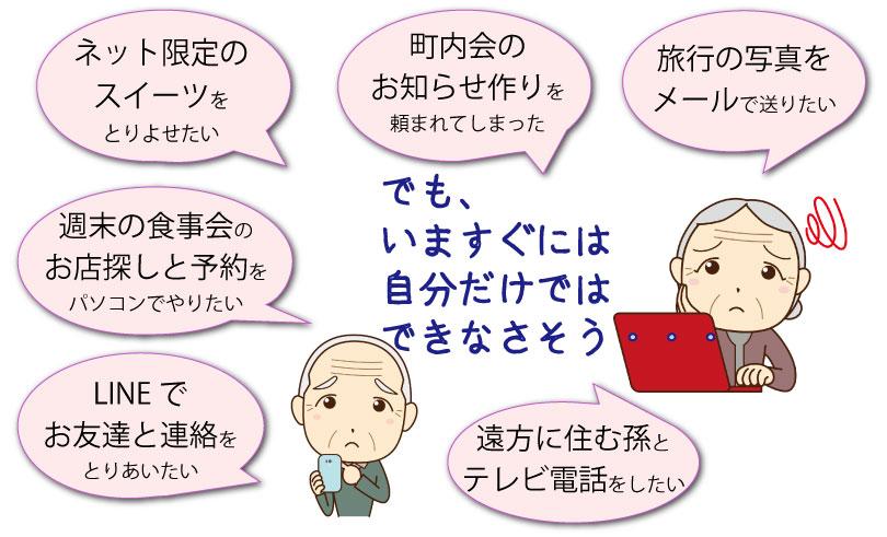 senior_01